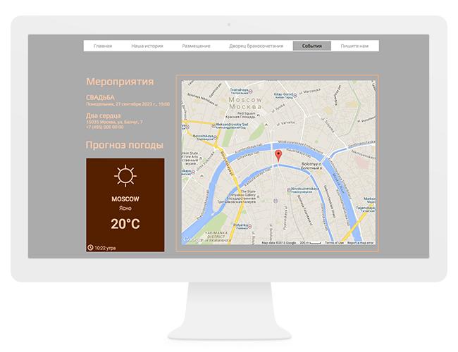 Как бесплатно создать сайт бесплатно wix