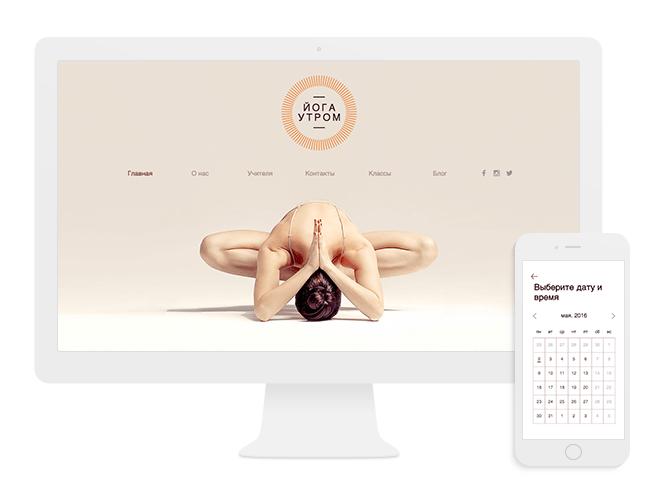 Конструктор Wix для красивого сайта